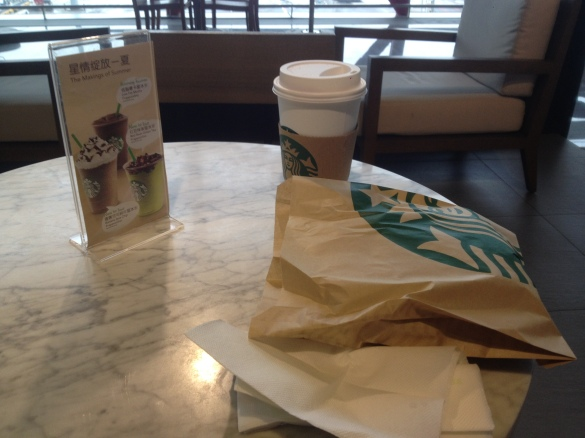 Thank you Starbucks for existing in Beijing airport!
