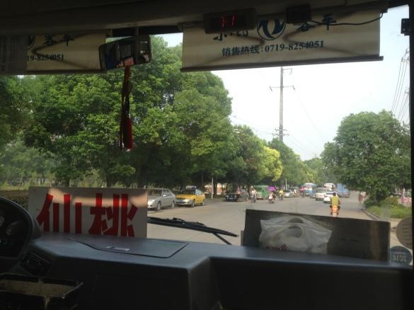 Bus from Xiantao to Tian Men Nan - Tianmen South Trainstation