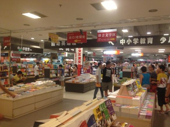 Huge book store